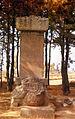 Stele of BongseonHonggyeongsa temple in Cheonan, Korea.jpg
