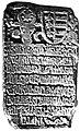 Stema Moldovei 1479.jpg