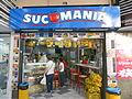 Suco Mania.jpg