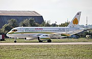 Sukhoi Superjet (Lao Central Airlines) MAKS Airshow 2013 (528-12).jpg