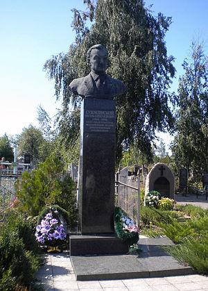 Vasyl Sukhomlynsky - Sukhomlynsky's grave in Pavlysh, in Ukraine.