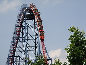 Superman Ride of Steel