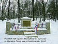 Svidnik Pamatnik mrtvym vojakom z prvej svetovej vojny.jpg