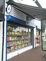 Sweet shop in Brockhurst Road - geograph.org.uk - 1379160.jpg