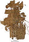 Syriac christian orthodox dating 8