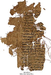 Syriac papyri.jpg