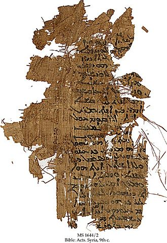 Assyrian Neo-Aramaic - Papyrus fragment of the 9th century written in Serto variant. A passage from the Acts of the Apostles is recognizable.