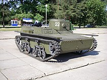 T-38 tank.JPG