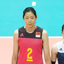 TING ZHU China team for Volleyball (cropped).jpg