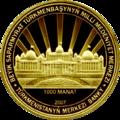 TM-2007-1000manat-Berdimuhammedow2-b.png