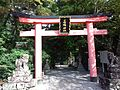 Takakamo-jinja Torii.jpg