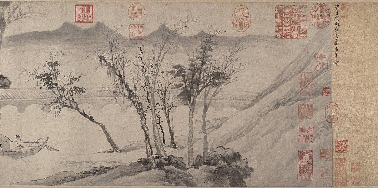 tang yin - image 8