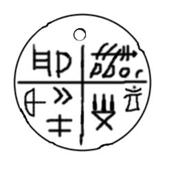 Tartaria amulet