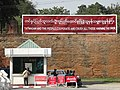 Tatmadaw (Armed Forces) ... Crush All Those Harming the Union - Sign outside Mandalay Palace - Mandalay - Myanmar (Burma) (11979558975).jpg