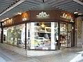 Tatung Atherton Fubei Store 20100915.jpg