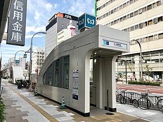Tawaramachi Station (Tokyo) Metro station in Tokyo, Japan