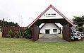 Te Uri O Hina Marae, Pukepoto (Entrance).jpg