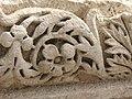 Tel Bet She'an Engraved flower on emblature 1228 (514130074).jpg