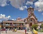 Церковь Мерсед