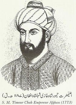 Temur-Shah.jpg