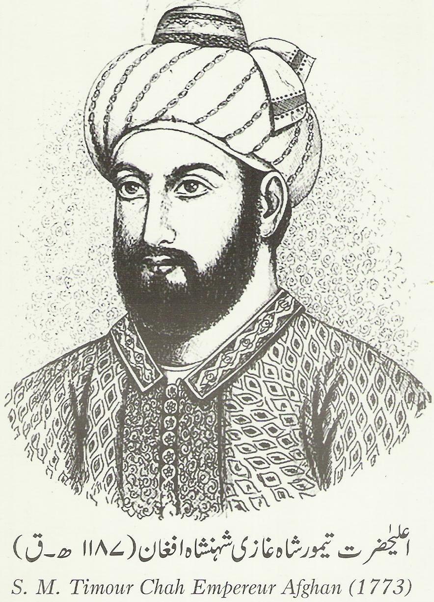 Temur-Shah