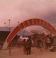 Tendone Zerolandia esterno 1979.jpg