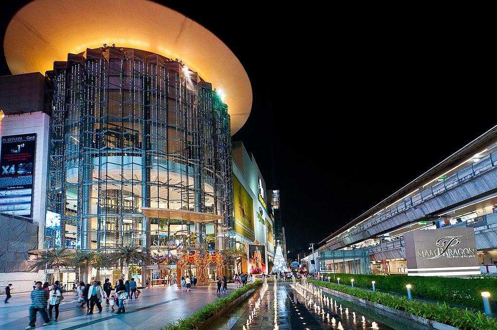 Centre commercial de Siam Paragon à Bangkok.