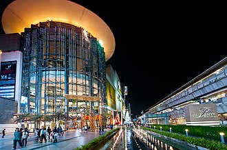 Siam Paragon - Siam Paragon with Parc Paragon and Siam Station