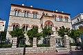 The Athens Ofthamiatrio (Athens Public Eye Hospital) on August 17, 2020.jpg