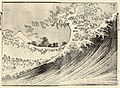 The Big wave from 100 views of the Fuji, 2nd volume.jpg