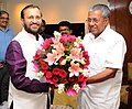 The Chief Minister of Kerala, Shri Pinarayi Vijayan meeting the Union Minister for Human Resource Development, Shri Prakash Javadekar, in New Delhi on July 26, 2017.jpg