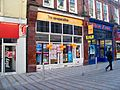 The Co-operative Travel, Kirkgate, Leeds (11th April 2011).jpg