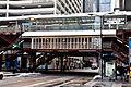 The El Chicago 3088171269 o.jpg