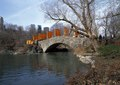 The Gates, a site-specific work of art by Christo and Jeanne-Claude in Central Park, New York City LCCN2011633981.tif