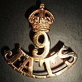 The Jat Regiment Insigna Brass Shoulder badge.jpg