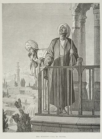 Minaret - Image: The Muezzin's Call to Prayer (1878) TIMEA