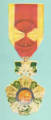 The National Order of Vietnam Officer 4th.png