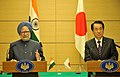 The Prime Minister, Dr. Manmohan Singh and the Prime Minister of Japan, Mr. Naoto Kan, at the Joint Press Interaction, in Tokyo, Japan on October 25, 2010.jpg