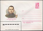 The Soviet Union 1982 Illustrated stamped envelope Lapkin 82-203(15593)face(Vasily Evgenevich Ivanov).jpg