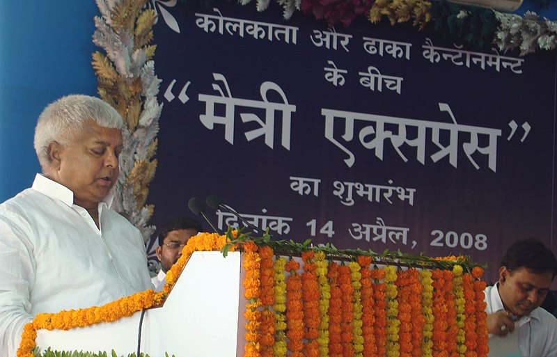 File:The Union Minister for Railways, Shri Lalu Prasad addressing at the flag off ceremony of the first international bi-weekly passenger train 'Maitree Express' between Kolkata and Dhaka Cantonment, in Kolkata on April 14, 2008.jpg