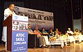 The Union Minister for Textiles, Dr. Kavuru Sambasiva Rao delivering the Opening Address at the Apparel Training & Design Centre (ATDC) Skill Conclave, at Gurgaon, Haryana on July 30, 2013.jpg