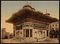 The fountain of Sultan Ahmed, Constantinople, Turkey LOC 4211230490.jpg