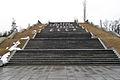 The main staircase on Mamaev Kurgan 002.jpg