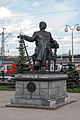 The monument of Savva Mamontov.jpg
