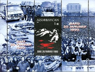 Black January - Azerbaijani stamp with photos of Black January