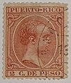 Timbre PortoRico Alph13 1890.jpg