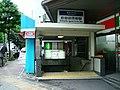TokyoMetro-M10-Shinjuku-gyoemmae-station-entrance-1.jpg