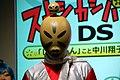 Tokyo Game Show 2008 (2930980475).jpg