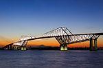 Tokyo Gate Bridge 2.jpg