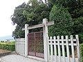 Tomb of Prince Nakano.jpg